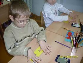 Современные методики работы в образовательных организациях с инвалидами и детьми-инвалидами