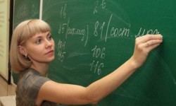 Современные методики преподавания в образовательных организациях СПО в условиях реализации ФГОС. Математика