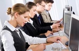 Курс повышения квалификации Пользователь ПК