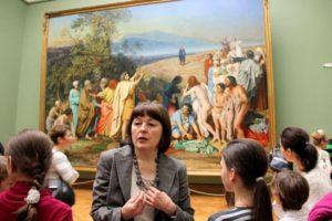 Преподаватель искусствоведения в условиях реализации ФГОС
