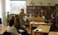 Современные методики преподавания в образовательных организациях СПО в условиях реализации ФГОС. Физика