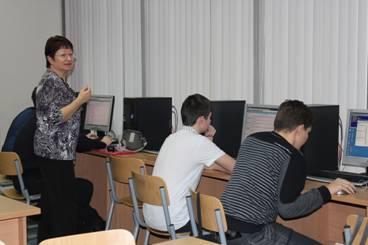 Учитель информатики и ИКТ в условиях реализации ФГОС / Учитель информатики