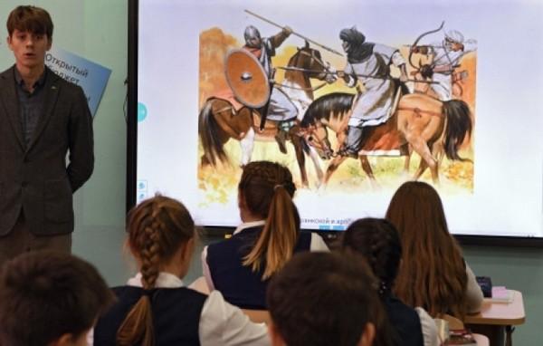 Учитель истории в условиях реализации ФГОС
