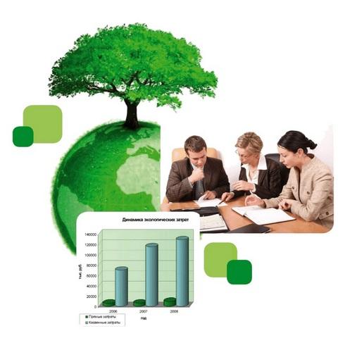 Экологический менеджмент и экологическая безопасность