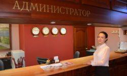 Менеджер курортного, гостиничного дела и туризма