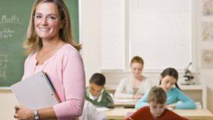 Педагог профессионального образования