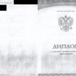 38.02.01 Экономика и бухгалтерский учет (по отраслям)