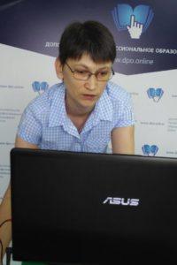 Христич Олеся Юрьевна