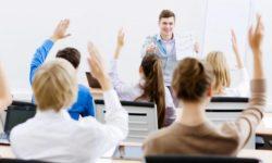 Психолого-педагогические особенности деятельности преподавателя