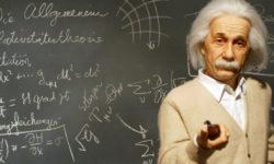 Современные методики преподавания в образовательных организациях в условиях реализации ФГОС. Физика