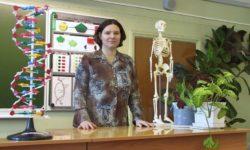 Преподаватель биологии в условиях реализации ФГОС