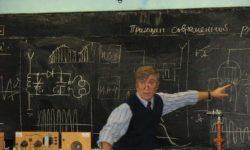 Преподаватель физики и астрономии в условиях реализации ФГОС