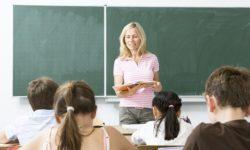 Современные методики преподавания в образовательных организациях в условиях реализации ФГОС. История и обществознание