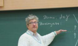 Современные методики преподавания в образовательных организациях в условиях реализации ФГОС. Математика