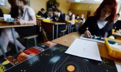 Современные методики преподавания в образовательных организациях в условиях реализации ФГОС. Математика и астрономия