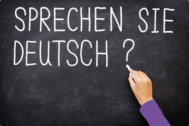 Современные методики преподавания в образовательных организациях в условиях реализации ФГОС. Немецкий язык
