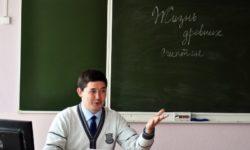 Современные методики преподавания в образовательных организациях в условиях реализации ФГОС. Правоведение