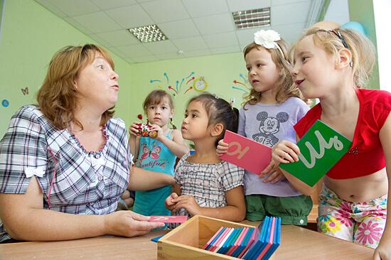 Психолого-педагогические особенности работы воспитателя групп семейного воспитания