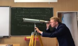 Учитель астрономии в условиях реализации ФГОС