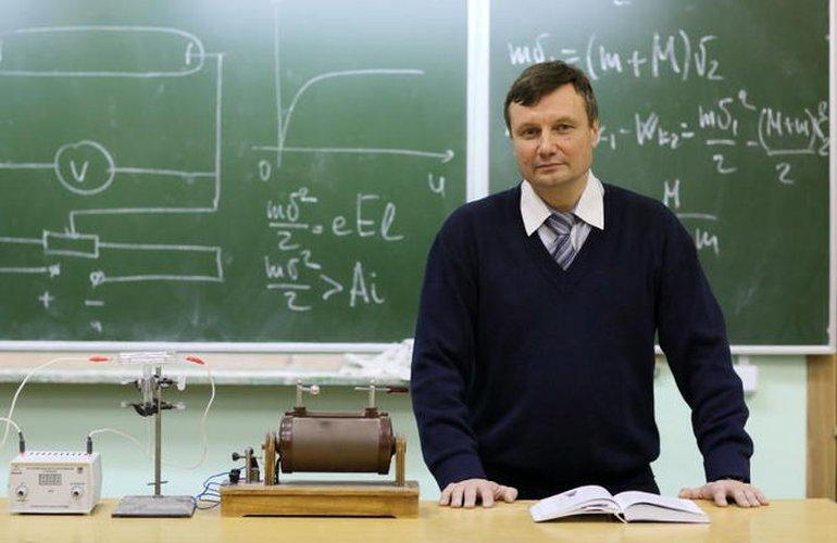 Учитель физики в условиях реализации ФГОС