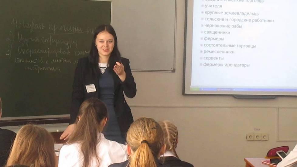 Учитель истории и обществознания в условиях реализации ФГОС