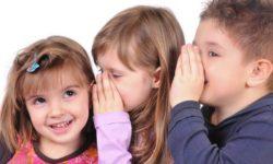Вебинар: Подготовка детей дошкольного возраста к школе