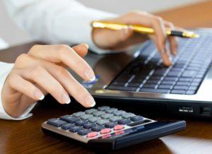 Бухгалтерский учет и налогооблажение в коммерческих организациях
