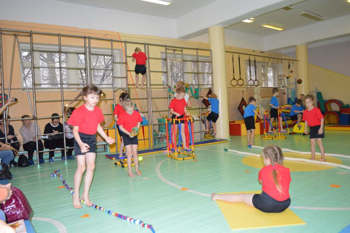 Теория и практика преподавания физической культуры с присвоением квалификации «Инструктор по физической культуре»