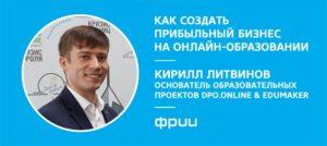 KRD Startup Day 2108