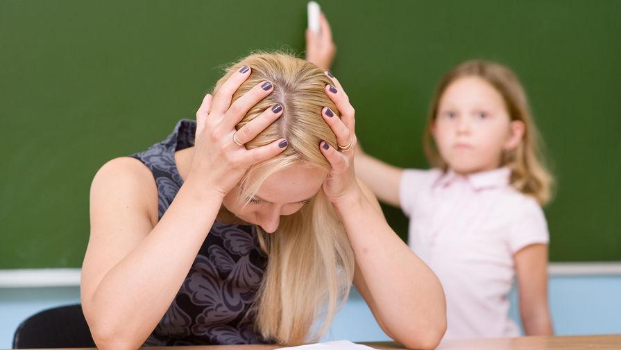 Психолого-педагогические основы деятельности педагога