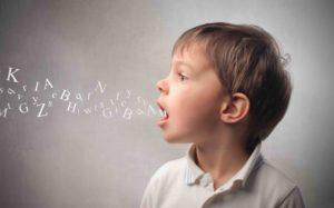 Современные подходы к организации коррекционно-развивающего обучения и воспитания детей с нарушением речи