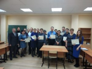 Повышение квалификации преподавателей КубГМУ в КМИДО