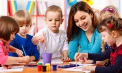 Вебинар: Взаимодействие учреждения дополнительного образования и семей учащихся как условие проектирования индивидуальной образовательной траектории ребенка