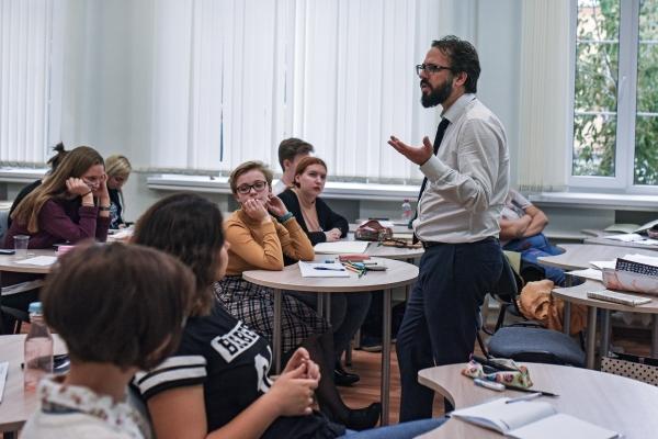 Преподаватель истории и обществознания в условиях реализации ФГОС