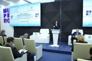 По итогам Всероссийского совещания руководителей организаций ДПО (13-14 декабря 2018)
