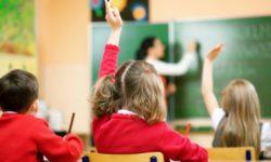 Психологические основы образовательного процесса в современной школе
