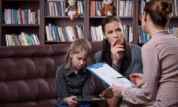 Профессиональная этика в психолого-педагогической деятельности