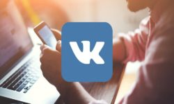 Специалист по продвижению Вконтакте