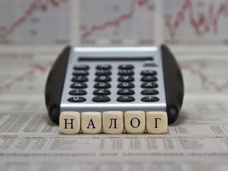 Вебинар: Специальные налоговые режимы: особенности налогообложения малого бизнеса в РФ