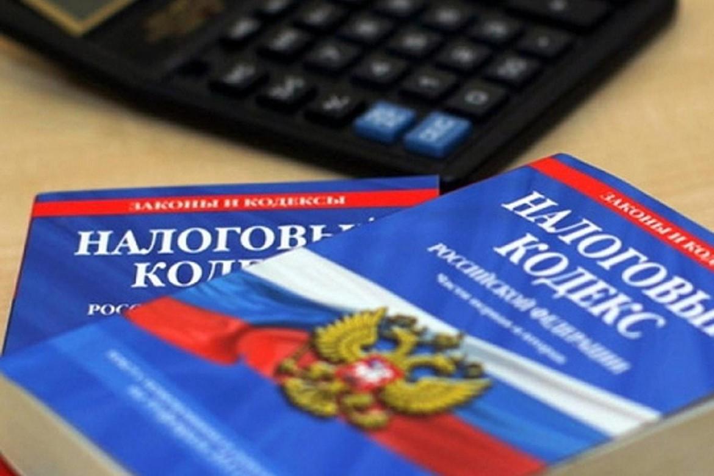 Вебинар: Структура и основы налогового законодательства РФ на современном этапе