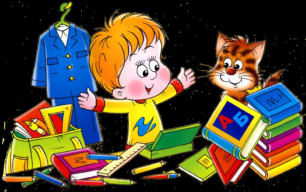 Вебинар: Компоненты готовности к школе и ключевые компетенции дошкольника: понятие, взаимосвязь и оценка